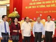 学习和践行胡志明主席思想道德和作风运动落实两年取得积极效果