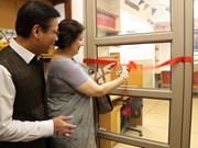 在印越南研究中心揭牌成立