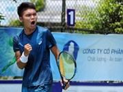2018年越南男网F3未来赛:郑灵江击败2号种子晋级1/4决赛
