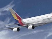 韩国首尔航空拟开通飞往越南岘港市直达航线