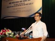 武德儋副总理:需拆除各种壁垒 实现开放教育