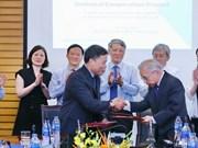 越南国家油气集团与日本石油合作中心签署技术合作协议
