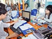 越南努力提高在世行营商环境报告中的排名