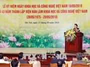 越南国会主席阮氏金银出席越南科学与技术翰林院成立43周年庆典活动