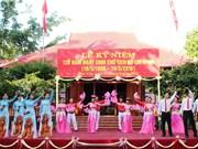 越南全国各地举行纪念胡志明主席诞辰128周年活动