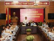 越南政府办公厅主任:文化体育旅游部应集中解决6个核心问题