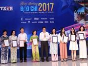 2017年越通社新闻奖颁奖:参赛作品内容丰富种类多样