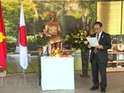 旅外越南人永远铭记胡志明主席的丰功伟绩