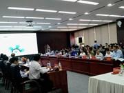岘港市为投资者安心开展营商活动提供最便利的条件