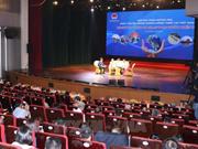 越南防灾减灾日响应活动在河内举行