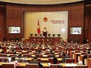第十四届国会第五次会议:共收到全国选民和人民群众意见建议3463条