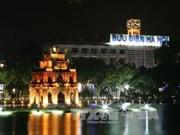 亚洲旅游促进理事会第16次会议即将在河内召开