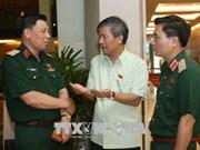 越南第十四届国会第五次会议公报(第二号)
