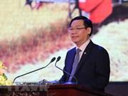 政府副总理王廷惠被任命为国家金融货币政策咨询理事会主席