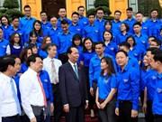 国家主席陈大光会见中央机关模范青年代表