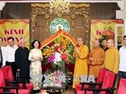 越共中央民运部部长向越南佛教教会中央治事委员会致以佛诞节问候