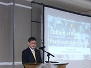 东盟国家合作应对文化社会中的挑战