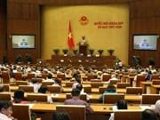 越南第十四届国会第五次会议公报(第三号)