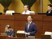 越南第十四届国会第五次会议公报(第四号)