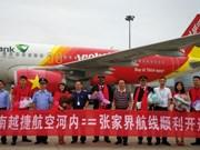 越南河内-中国张家界旅游航线正式开通