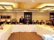 胡志明市希望借鉴以色列智慧城市建设的成功经验