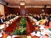 河内市加强与中国北京和上海两市的合作