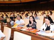 越南第十四届国会第五次会议:调整财政预算管理方式 保障中央财政预算收入