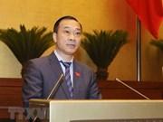 越南第十四届国会第五次会议:讨论提高投诉举报处理工作效率的措施
