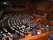 日本通过《跨太平洋伙伴关系全面进展协定》实施法案