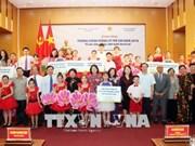 2018年儿童行动月在富寿省启动