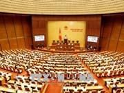 国会就企业国有资产监督管理和股份制改革提出意见