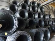 加拿大对来自越南、中国和韩国的冷轧卷钢发起反倾销和反补贴调查