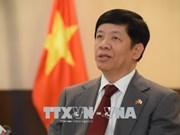 越南驻日本大使:越日双方力争推动纵深战略伙伴关系迈上新台阶