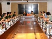 2018年越中青年军官交流活动在中国北京举行