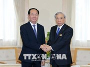 越南国家主席陈大光访问日本群马县