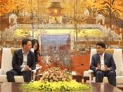 河内市希望与韩国促进投资合作