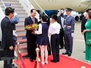 越南国家主席陈大光和夫人抵达东京  开始对日本进行国事访问