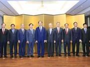 越南国家主席陈大光会见日本大型经济集团领导