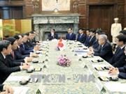 越南国家主席陈大光会见日本参议院议长