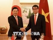 政府副总理兼外交部长范平明与日本外务省大臣河野太郎举行会谈