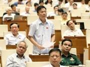 越南第十四届国会第五次会议公报(第九号)
