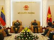 推进越南与委内瑞拉的防务合作