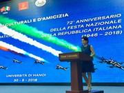 越南与意大利加强友好交流合作