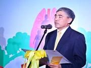 """越南""""预防烟草危害""""邮票集首发"""