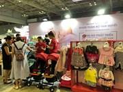 胡志明市举行系列国际展览会
