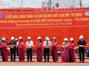 越南向韩国移交载重6500吨的油化船