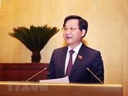 第十四届国会第五次会议:国会代表支持扩大《反腐败法》适用范围