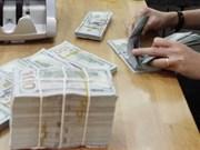 6月1日越盾兑美元中心汇率下降29越盾