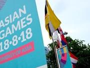 印尼计划申请2032年奥运会承办权