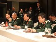 越南国防部长在2018年香格里拉对话会发表讲话